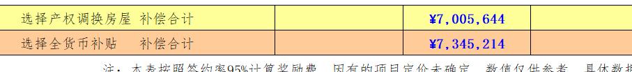 QQ截图20201109162747.png