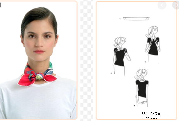silk scarf outfit little knot - Google 搜尋.png