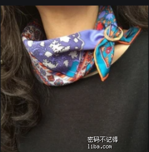 silk scarf outfit little knot - Google 搜尋 (5).png