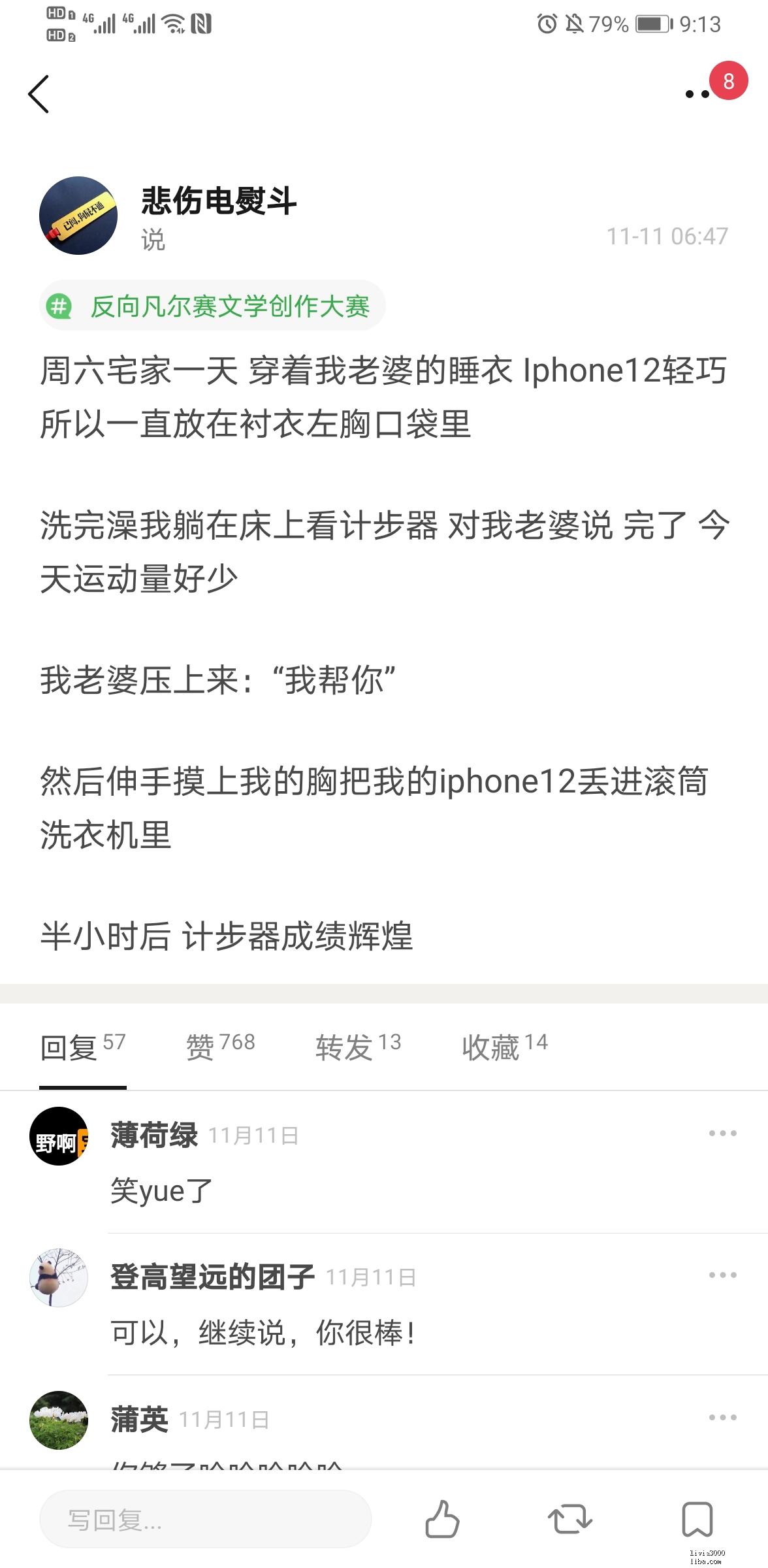 Screenshot_20201119_091339_com.douban.frodo.jpg