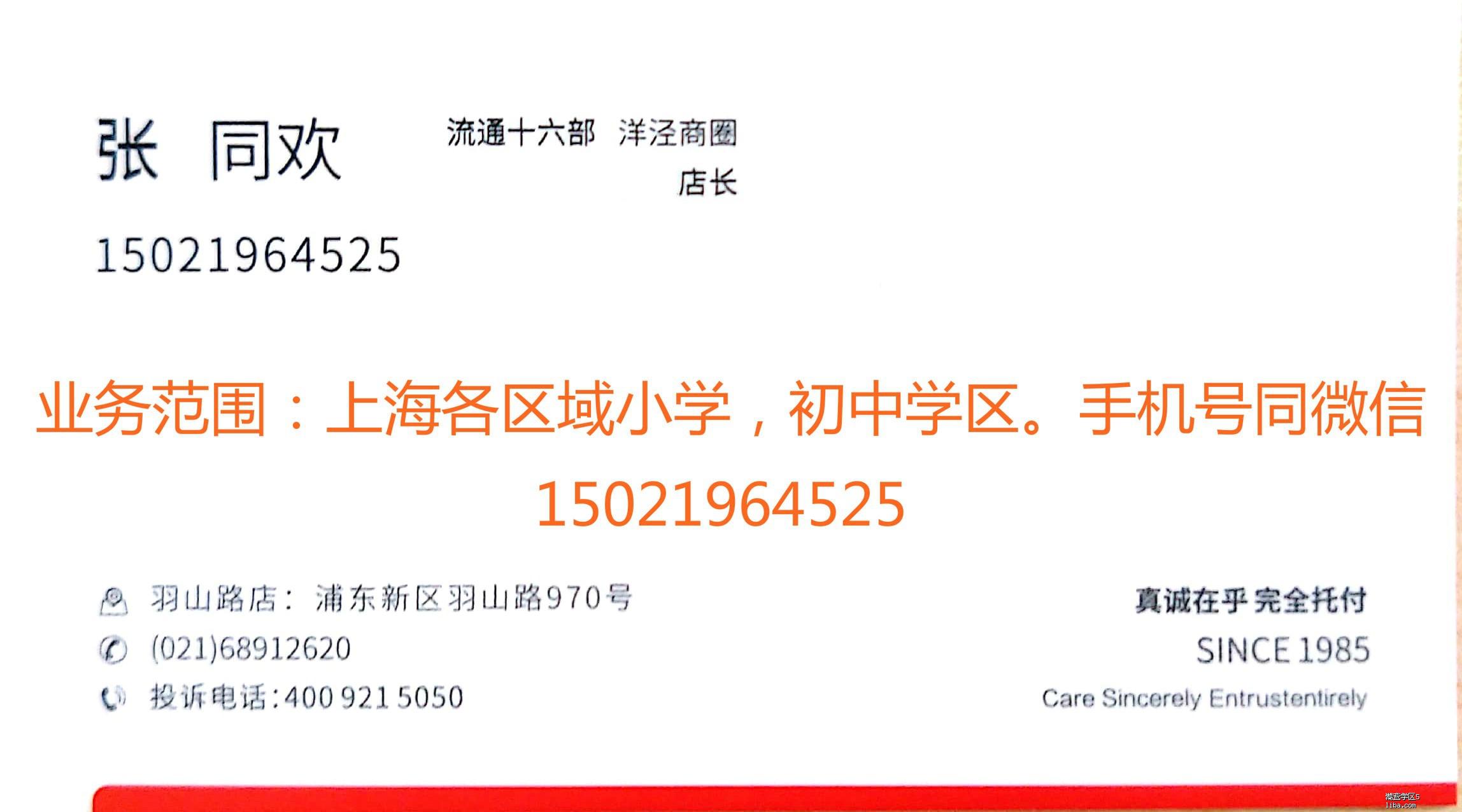 49821857.jpg
