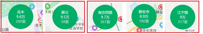花木VS静安.png