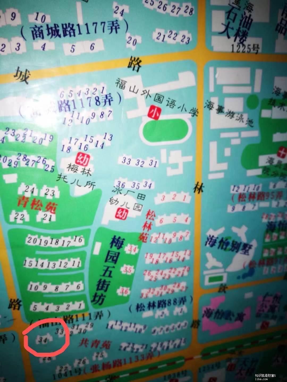 福外图片2.jpg