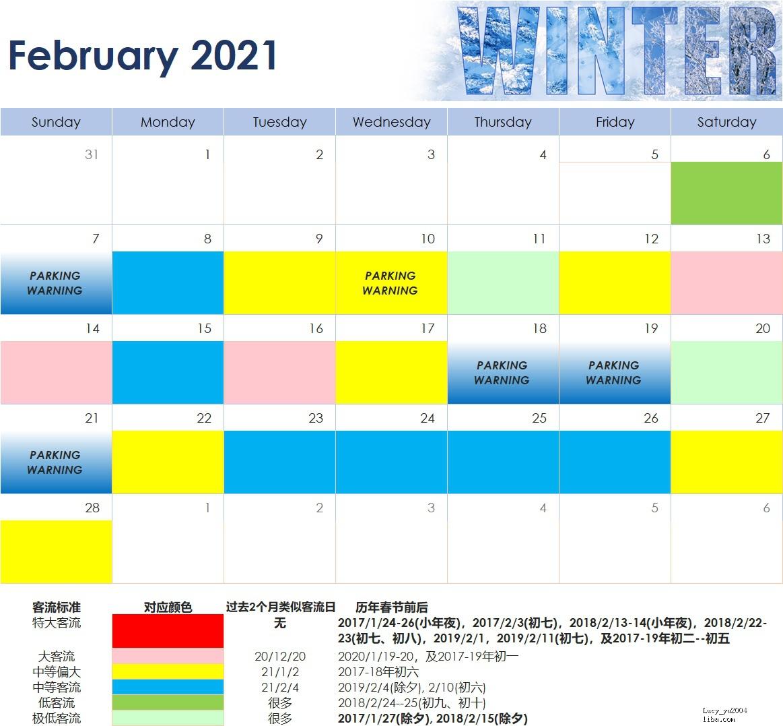 202102(0205 update).jpg