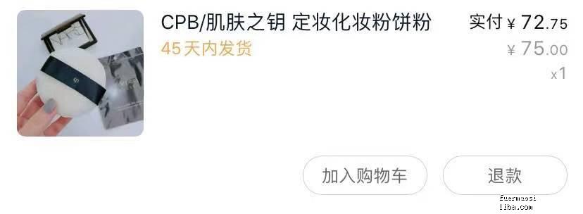 WeChat Image_20210223111132.jpg
