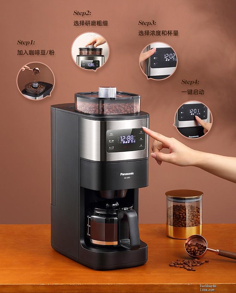 松下咖啡机NC-A701KSQ.jpg