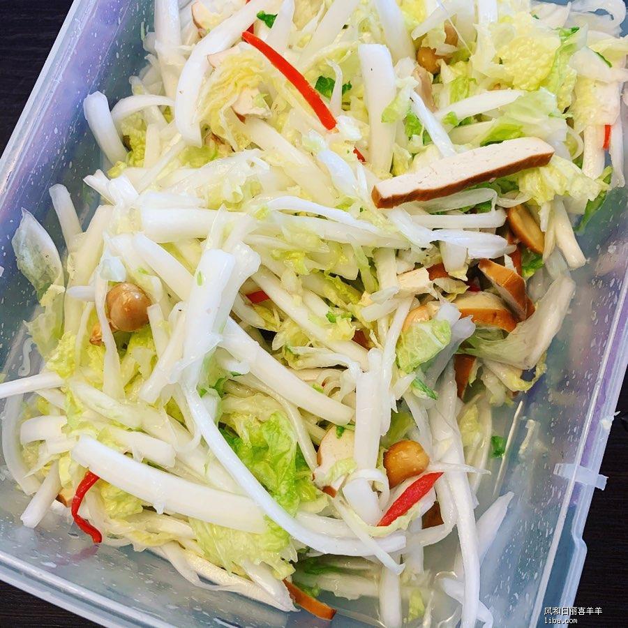 cookingwithjen_90088749_193580075424966_8200036684141865578_n.jpg