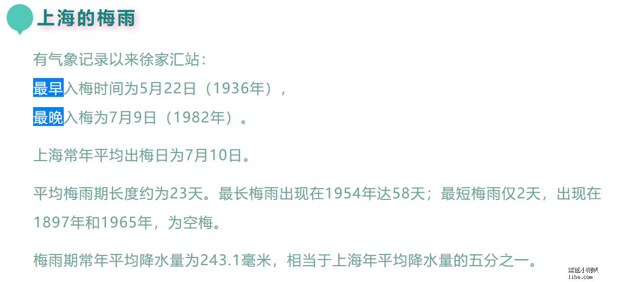 QQ截图20210609171706.png