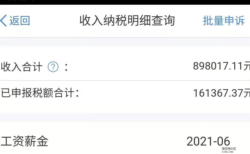 WeChat Image_20210719134335.jpg