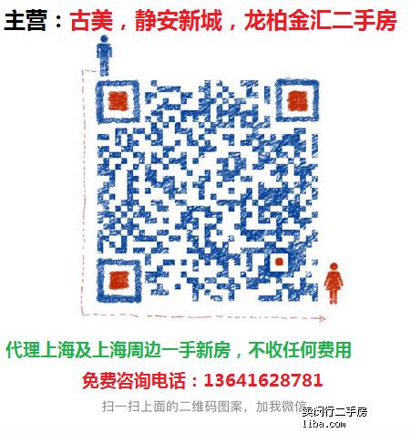 微信图片_20211013141835.png