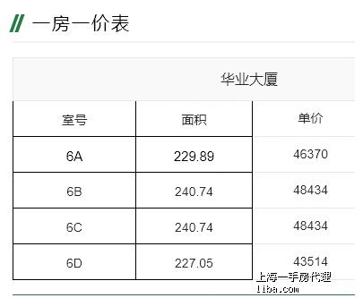 微信截图_20211013165911.png